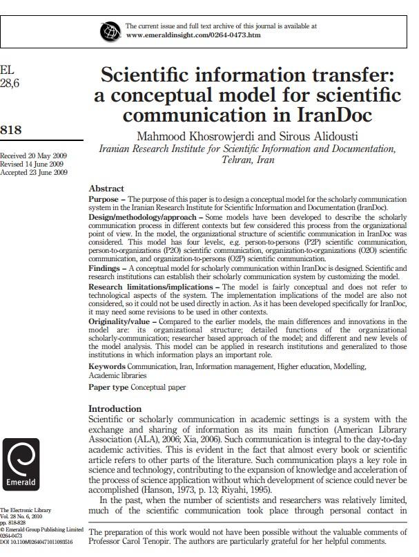 Scientific information transfer a conceptual model for scientific scientific information transfer a conceptual model for scientific communication in irandoc freerunsca Gallery