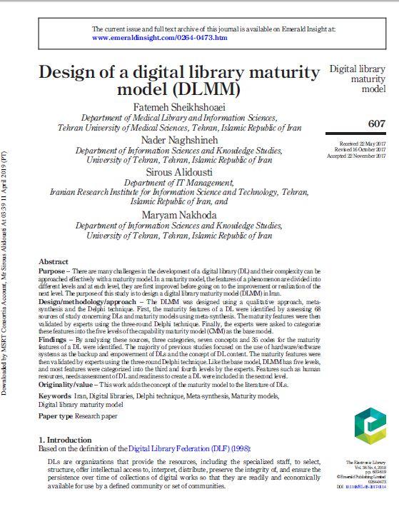 Design of a digital library maturity model (DLMM)