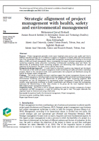 Strategic Alignment of Project Management with Health, Safety and Environmental Management