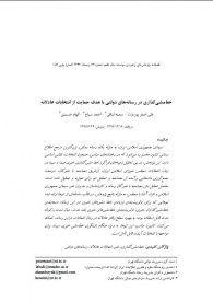Governmental media policy aimed supporting fair election