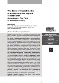 The Role of Social Media in Assessing the Impact of Research (Case Study: The Field of Scientometrics)