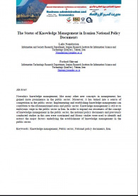 The Status of Knowledge Management in Iranian National Policy Documents
