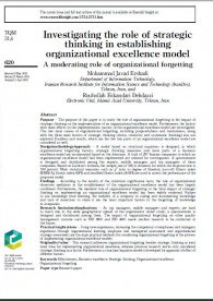 Investigating the Role of Strategic Thinking on the Establishing of Organizational Excellence Model: A Moderating Role of Organizational Forgetting