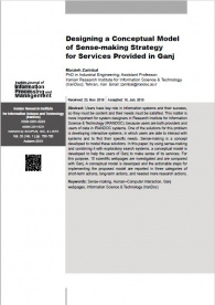 Designing a conceptual model of sensemaking strategy for services provided in Ganj