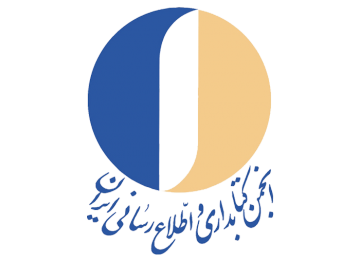 Iranian Association of Information and Librarianship