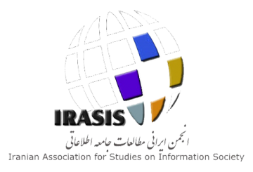 Iranian Association for Studies on Information Society